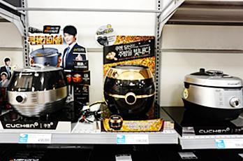 アジア圏の観光客に人気の炊飯器