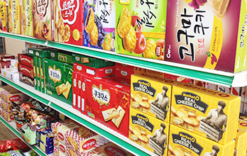 伝統菓子・スナック菓子02