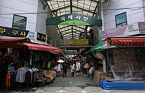 釜山 国際市場