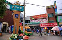 慶州中央市場