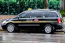 大型タクシー