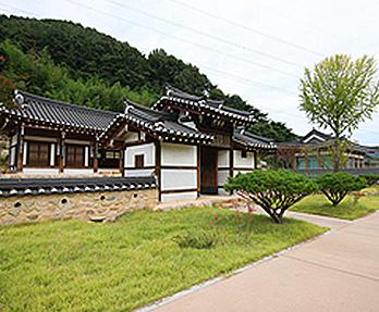 Nokdongseowon Confucian Academy