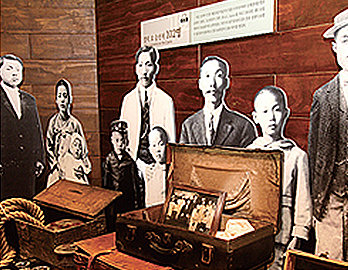 韓国移民史博物館