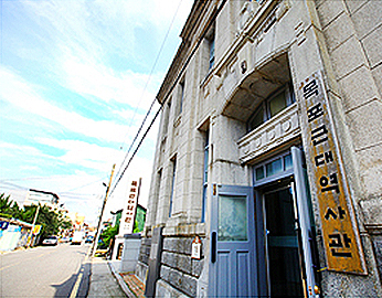 木浦近代歴史館01