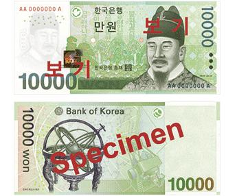 10,000ウォン