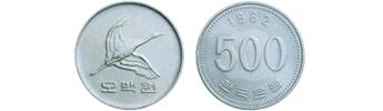 500ウォン