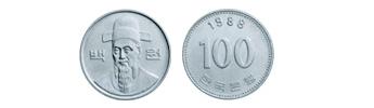 100ウォン