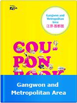 Gangwon and Metropolitan Area