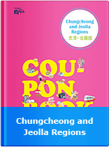 Chungcheong andJeolla Regions