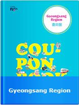 Gyeongsang Region