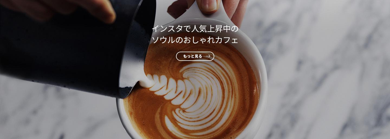 visual Image : 3rd