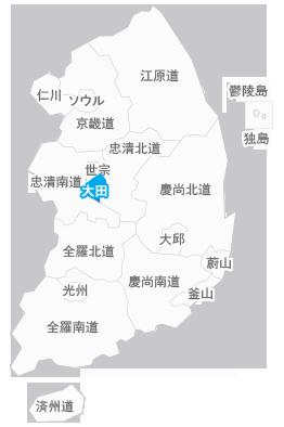大田広域市