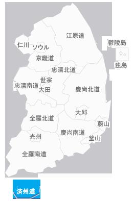 済州特別自治道