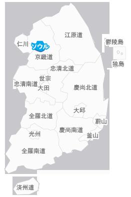 ソウル特別市