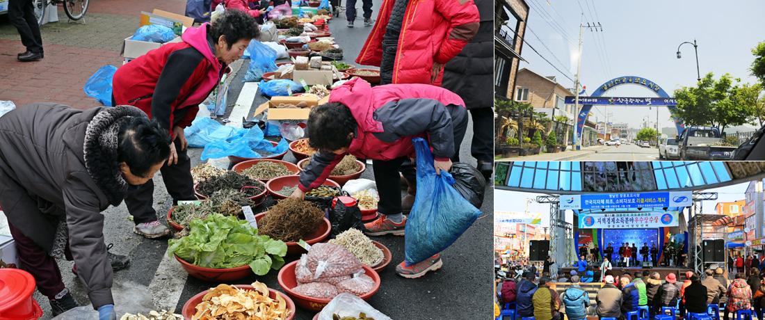 좌)채소와 고사리, 콩 등 물건을 담은 바구니를 늘어놓고 물건을 파는 할머니와 물건을 고르는 손님, 우상)정남진장흥토요시장의 아치형 구조물, 우하)시장의 간이무대에서 열리는 행사를 구경하는 사람들
