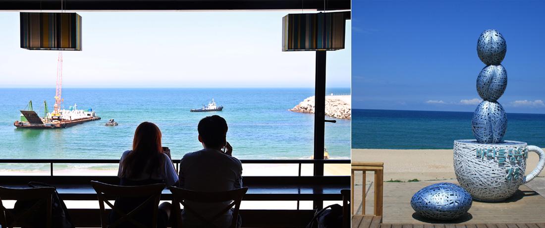 좌)강릉 해변을 보며 커피를 마시는 연인, 우)커피 잔 위에 커피콩 3개를 쌓아 놓은 조형물과 강릉 해변