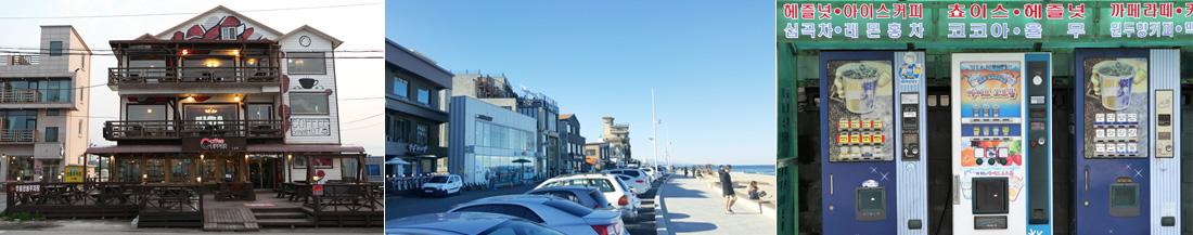 좌)3층 카페 건물의 정면 모습, 중)강릉 커피거리 건물 앞에 일렬로 주차되어 있는 차들과 해변 풍경, 우)헤이즐넛, 아이스커피, 까페라테 등을 파는 커피 자판기 3대