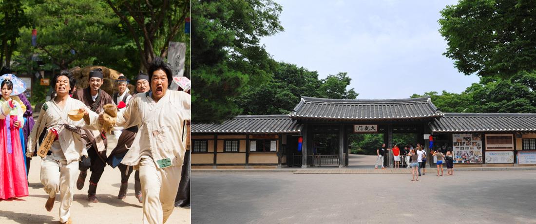 좌)한국민속촌에서 거지복장을 한 사람들이 누군가에게 쫓기듯 달리고 있다, 우)한국민속촌 입구에서 기념사진을 찍는 사람들