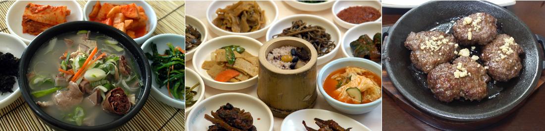 1)청평국밥과 밑반찬, 2)대통밥과 밑반찬, 3)무쇠에 담겨나온 떡갈비 한접시
