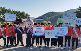 고령군 녹색자전거대행진에서 케이스마일 친절 캠페인 진행