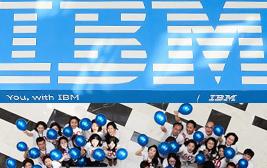 한국 IBM