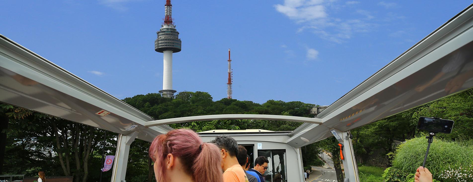 서울 시티투어