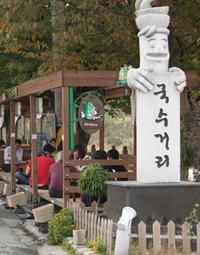 담양 국수거리 사진2