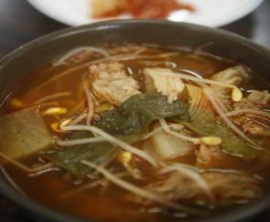 수구레국밥 사진