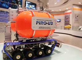 로봇 항공 우주 박물관 안 전경