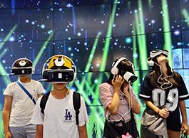 가상 VR 체험하는 사진