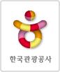 한국관광공사 대표이미지