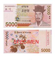 5,000 вон