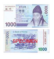 1,000 вон