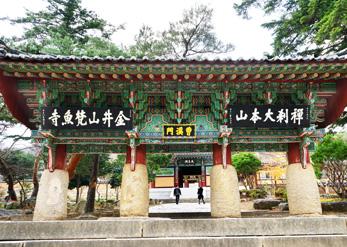 Ворота Чогемун (снизу слева)