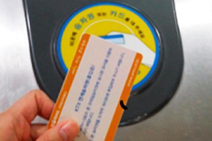 4. Приложите билет к турникету
