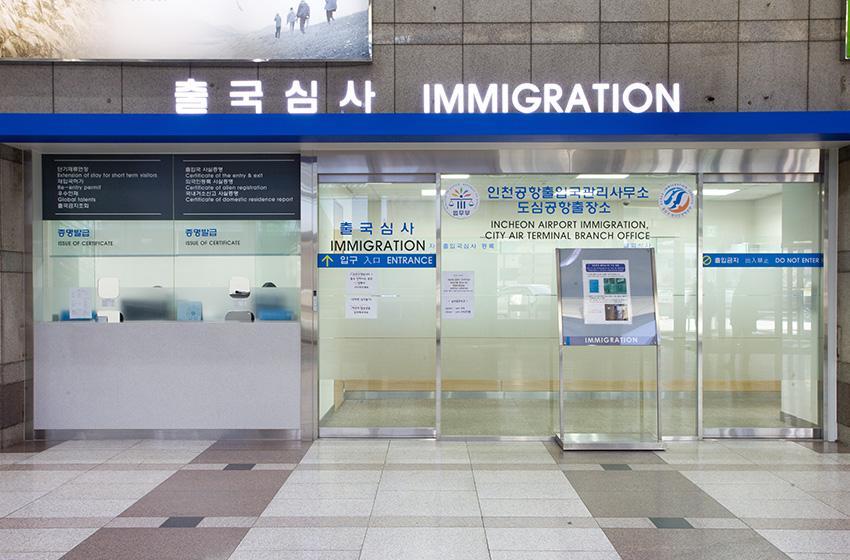 Офис иммиграционной службы на 2-м этаже (Источник: CALT)