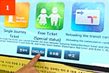 1. Выберите в меню автомата для продажи и пополнения счета транспортных карт один из возможных языков (кор., англ., яп., кит.) для совершения дальнейших операций.