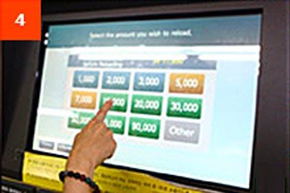 4. Выберите сумму, на которую вы бы хотели пополнить счет своей транспортной карты.