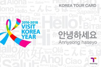Транспортная карта KOREA TOUR CARD Фронт