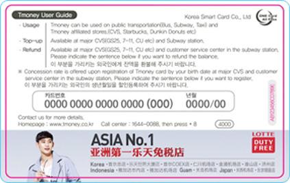 Транспортная карта Amazing Pay Seoul Tmoney назад