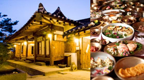 Ресторан Ёсокгун