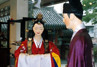 Холлебок (Свадебный костюм)