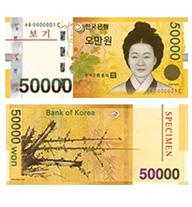 50.000 wones