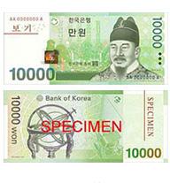 10,000 wones