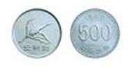 500 wones