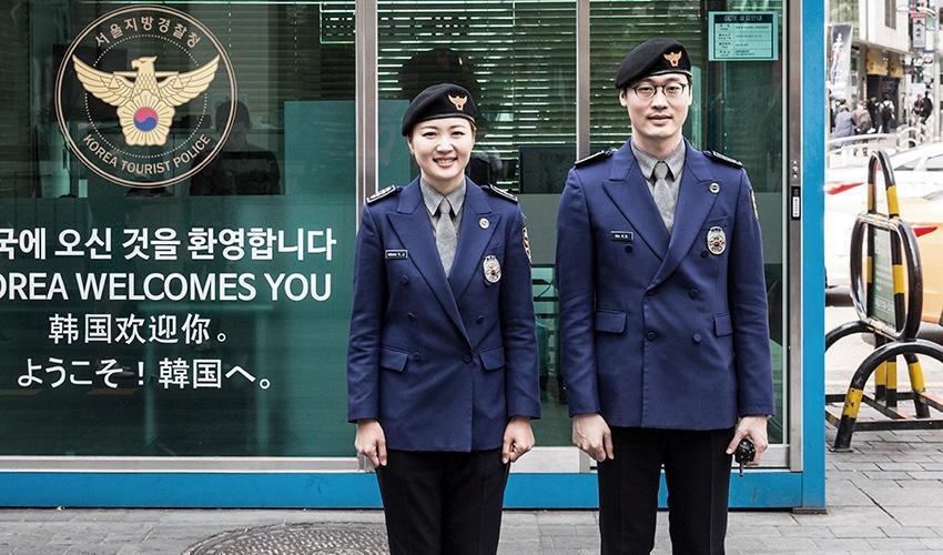 Policía de turismo (cortesía de la Policía de Turismo de Seúl).