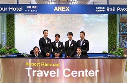 Centro de Viajes de AREX (derecha). (Cortesía de AREX)