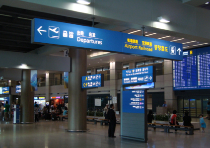 1. Seguir el letrero de Airport Railroad en el Aeropuerto de Incheon.