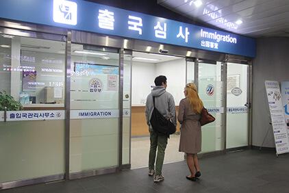 Seoul Station City Airport Terminal y Área de Migraciones (cortesía de AREX).