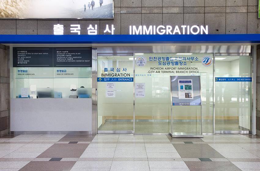 Oficina de Migraciones (cortesía de CALT).